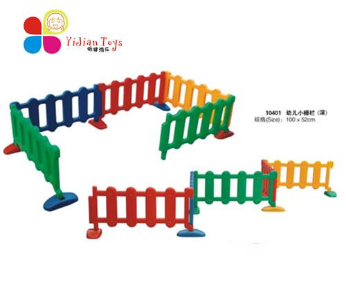 幼儿小栅栏,儿童护栏-上海怡健游乐