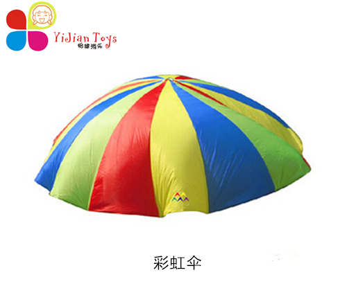 在彩虹伞底下,装做小动物